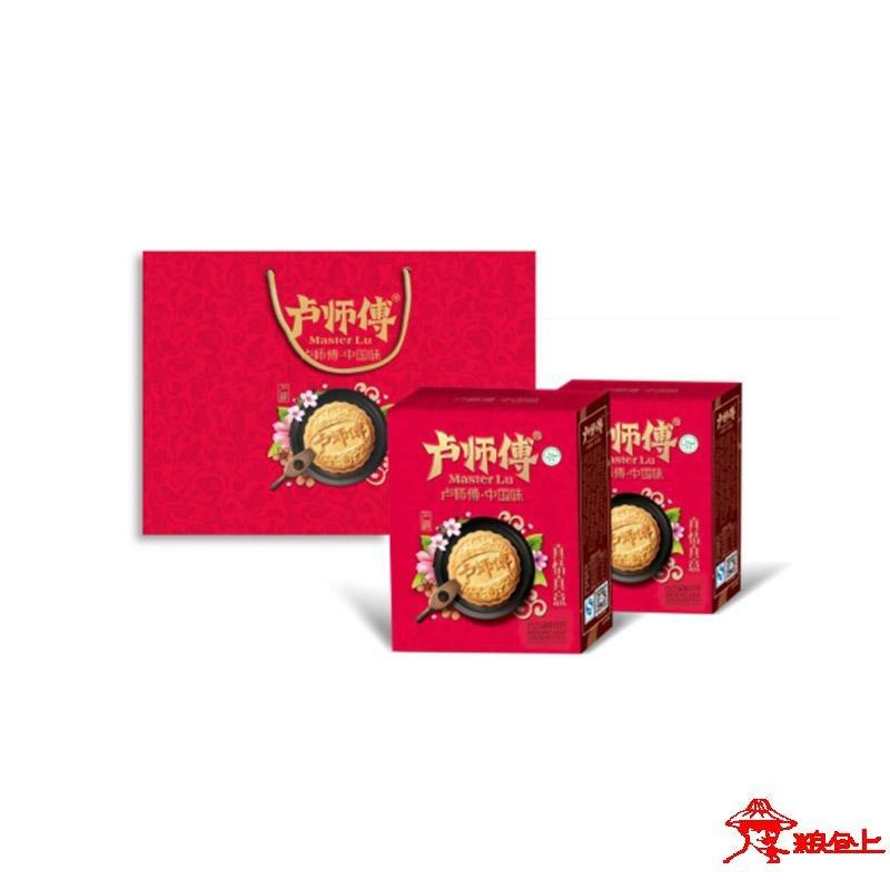 2016年中秋月饼卢师傅--真情真意1 1礼盒食品零食小吃