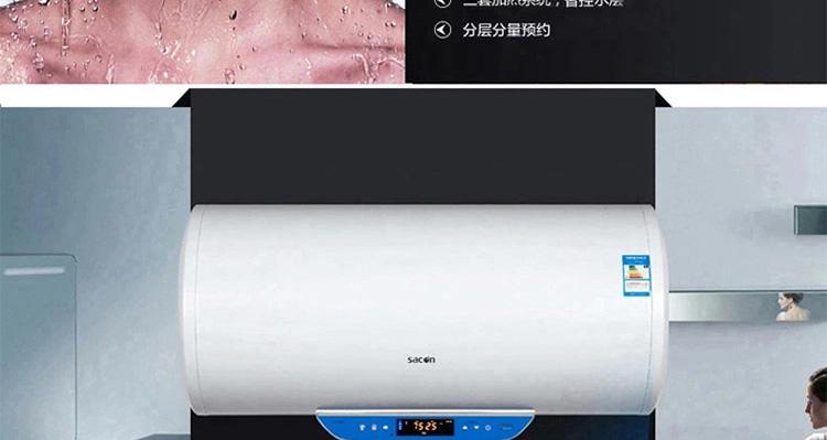 分离式复合芯加长镁棒 服务 包装清单 热水器 × 1 单向安全阀 × 1图片