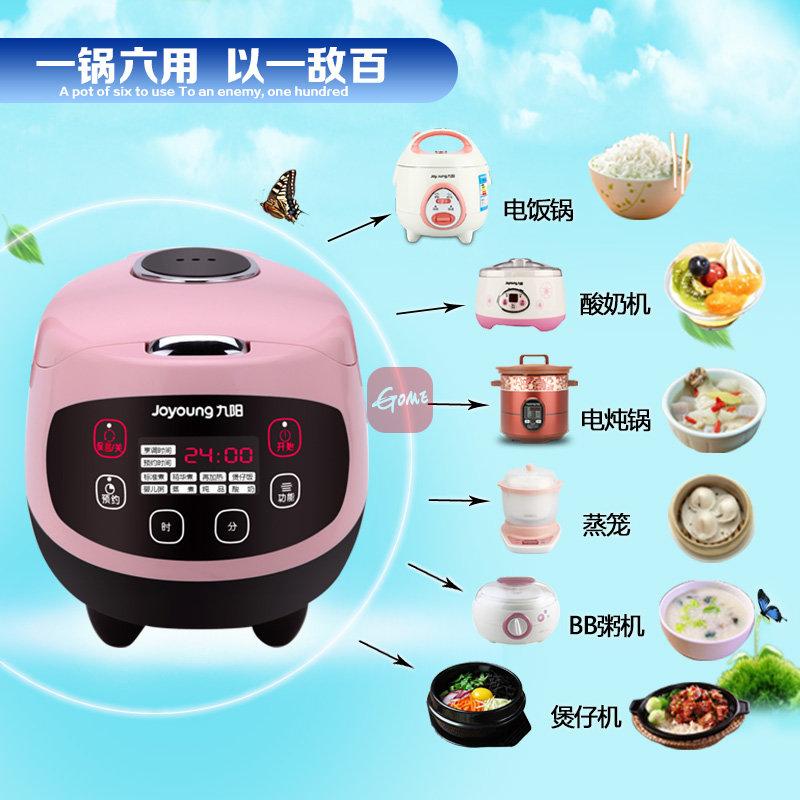 九阳电饭煲jyf-20fs622l 多功能 预约定式