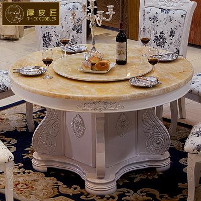 厚皮匠欧式餐桌小户型描银餐台圆桌实木大理石餐桌椅转盘圆桌餐台(130